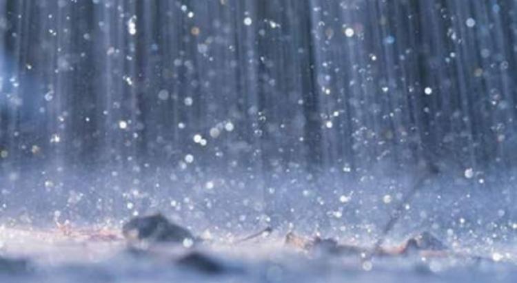 Passage en vigilance JAUNE pour fortes pluies