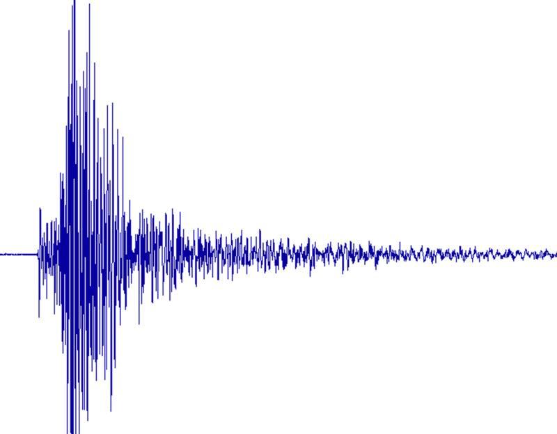 Un séisme ressenti ce jeudi soir