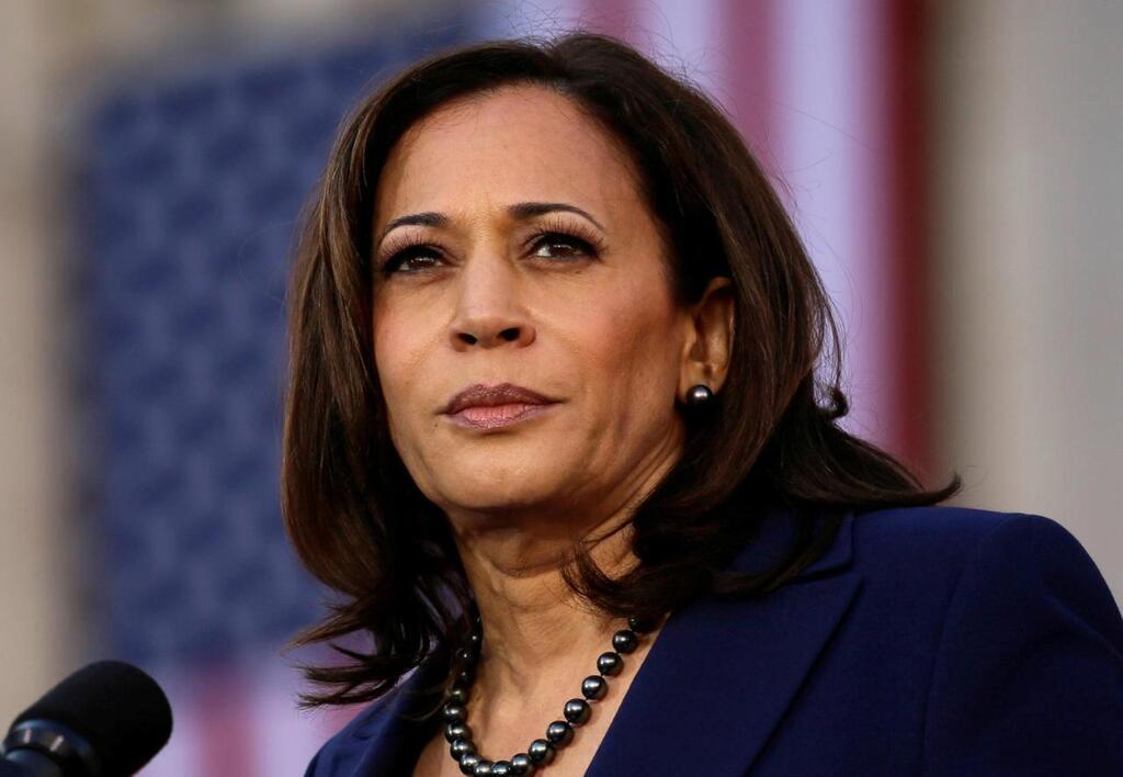 La sénatrice de Californie, d'origine caribéenne, à la conquête de la Maison Blanche