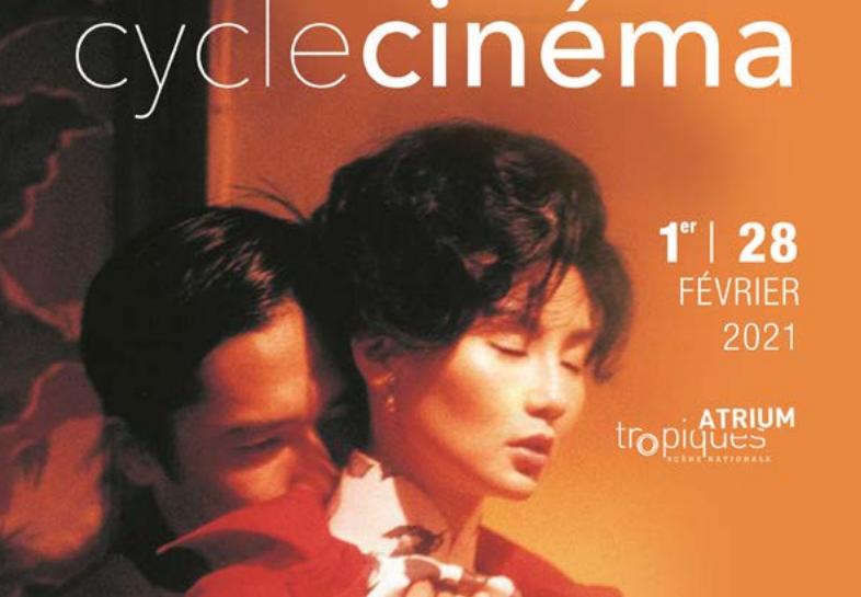 Cinéma : une programmation sous le signe des vacances et de l'amour à Tropiques Atrium