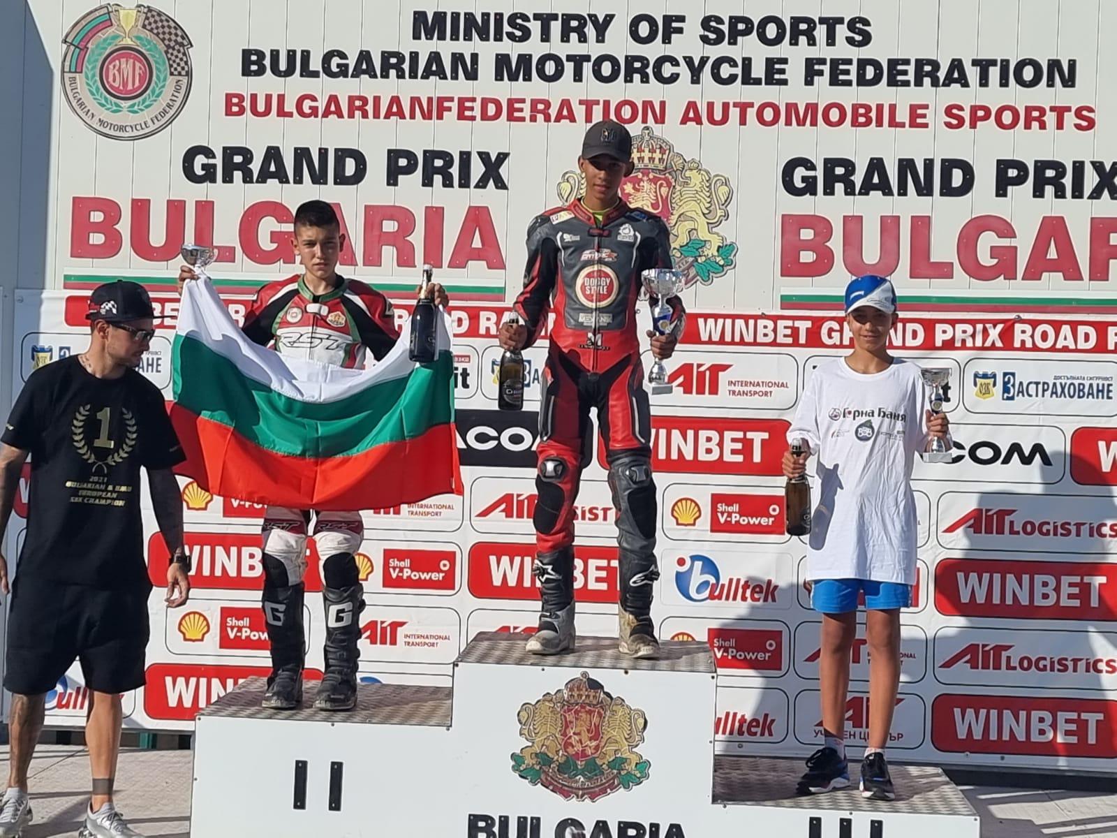 Moto : le jeune Martiniquais Giani Catorc est sacré champion d'Europe en catégorie SM junior 85 cm3
