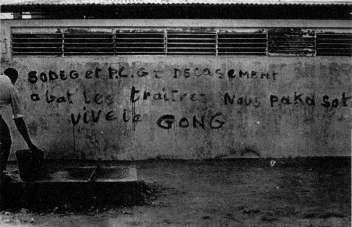 Disparition de Pierre Sainton: fondateur du GONG Guadeloupe