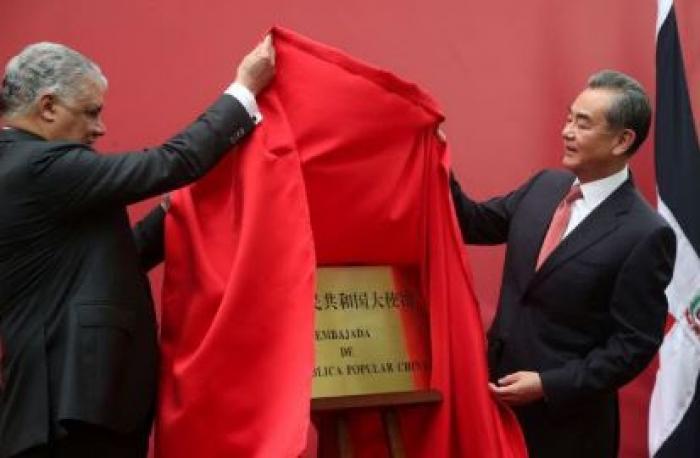 La Chine inaugure son ambassade en République Dominicaine