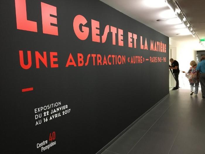 La Fondation Clément à l'heure des 40 ans du Centre Pompidou