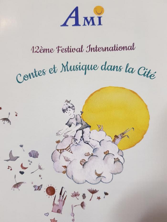 Le 12ème Festival International Contes et Musique dans la cité débute, ce mardi
