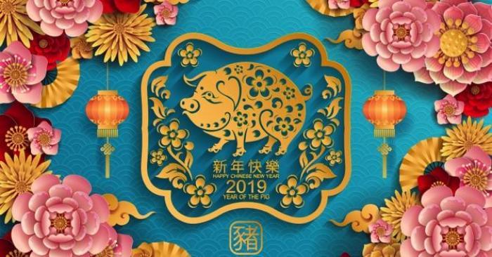 Les chinois de Guadeloupe fêtaient le nouvel an