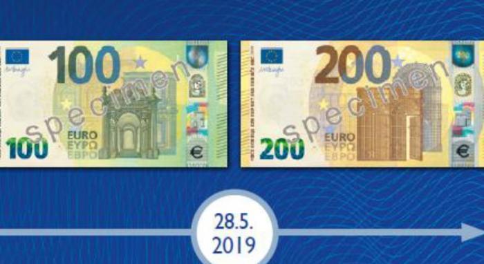 Les nouveaux billets de 100 et 200 euros mis en circulation