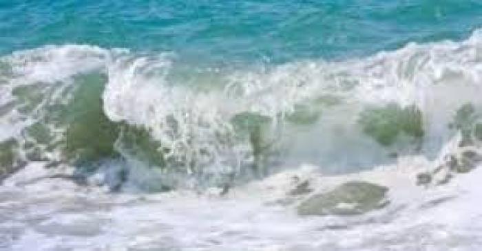 Météo : la Guadeloupe en vigilance orange pour mer dangereuse