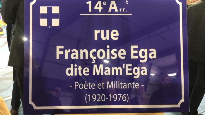 Une rue à Marseille baptisée au nom d'une martiniquaise